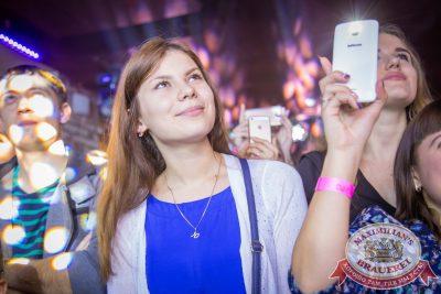 IOWA, 4 ноября 2015 - Ресторан «Максимилианс» Красноярск - 19