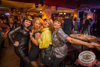 IOWA, 4 ноября 2015 - Ресторан «Максимилианс» Красноярск - 20