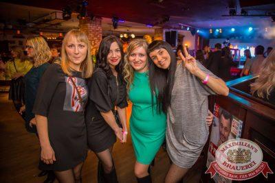 IOWA, 4 ноября 2015 - Ресторан «Максимилианс» Красноярск - 21