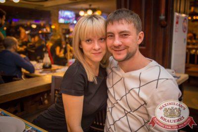 IOWA, 4 ноября 2015 - Ресторан «Максимилианс» Красноярск - 22