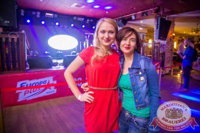 IOWA, 4 ноября 2015 - Ресторан «Максимилианс» Красноярск - 23