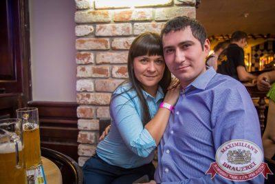 IOWA, 4 ноября 2015 - Ресторан «Максимилианс» Красноярск - 25