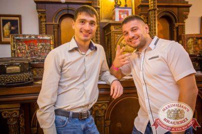 IOWA, 4 ноября 2015 - Ресторан «Максимилианс» Красноярск - 27