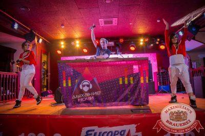 Дыхание ночи»: DJ Цветкоff (Санкт-Петербург), 7 ноября 2015 - Ресторан «Максимилианс» Красноярск - 02