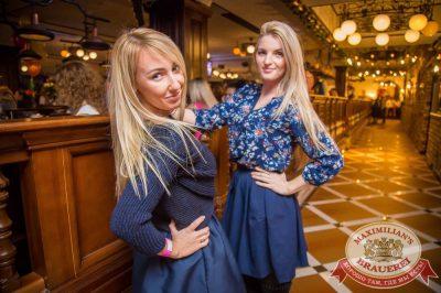 Дыхание ночи»: DJ Цветкоff (Санкт-Петербург), 7 ноября 2015 - Ресторан «Максимилианс» Красноярск - 04