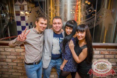 Дыхание ночи»: DJ Цветкоff (Санкт-Петербург), 7 ноября 2015 - Ресторан «Максимилианс» Красноярск - 05