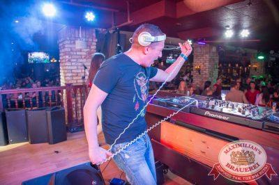 Дыхание ночи»: DJ Цветкоff (Санкт-Петербург), 7 ноября 2015 - Ресторан «Максимилианс» Красноярск - 07
