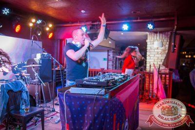 Дыхание ночи»: DJ Цветкоff (Санкт-Петербург), 7 ноября 2015 - Ресторан «Максимилианс» Красноярск - 08