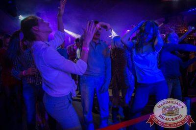Дыхание ночи»: DJ Цветкоff (Санкт-Петербург), 7 ноября 2015 - Ресторан «Максимилианс» Красноярск - 11