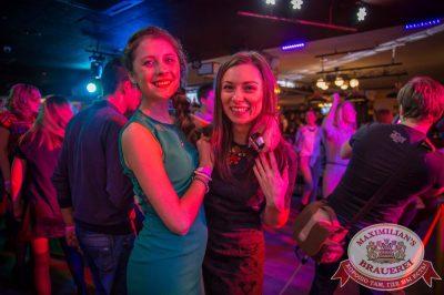 Дыхание ночи»: DJ Цветкоff (Санкт-Петербург), 7 ноября 2015 - Ресторан «Максимилианс» Красноярск - 12