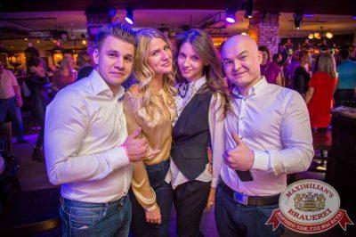 Дыхание ночи»: DJ Цветкоff (Санкт-Петербург), 7 ноября 2015 - Ресторан «Максимилианс» Красноярск - 15