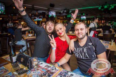 Дыхание ночи»: DJ Цветкоff (Санкт-Петербург), 7 ноября 2015 - Ресторан «Максимилианс» Красноярск - 17