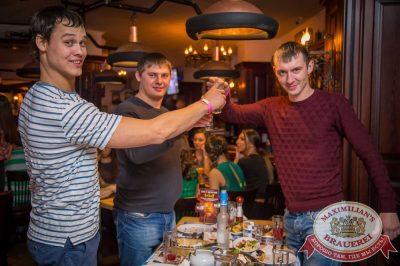 Дыхание ночи»: DJ Цветкоff (Санкт-Петербург), 7 ноября 2015 - Ресторан «Максимилианс» Красноярск - 19