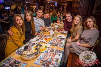 Дыхание ночи»: DJ Цветкоff (Санкт-Петербург), 7 ноября 2015 - Ресторан «Максимилианс» Красноярск - 20