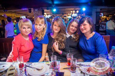 Дыхание ночи»: DJ Цветкоff (Санкт-Петербург), 7 ноября 2015 - Ресторан «Максимилианс» Красноярск - 22