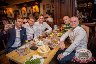 Дыхание ночи»: DJ Цветкоff (Санкт-Петербург), 7 ноября 2015 - Ресторан «Максимилианс» Красноярск - 23