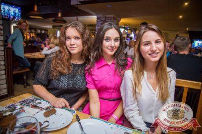 Дыхание ночи»: DJ Цветкоff (Санкт-Петербург), 7 ноября 2015 - Ресторан «Максимилианс» Красноярск - 24