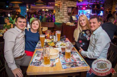 Дыхание ночи»: DJ Цветкоff (Санкт-Петербург), 7 ноября 2015 - Ресторан «Максимилианс» Красноярск - 25