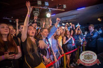 Вадим Самойлов, «Агата Кристи: все хиты», 26 мая 2016 - Ресторан «Максимилианс» Красноярск - 19