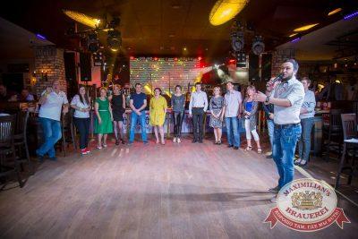 День именинника, 28 мая 2016 - Ресторан «Максимилианс» Красноярск - 09