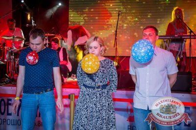 День именинника, 28 мая 2016 - Ресторан «Максимилианс» Красноярск - 13