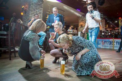 День именинника, 28 мая 2016 - Ресторан «Максимилианс» Красноярск - 20