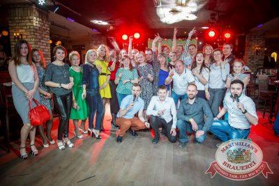 День именинника, 28 мая 2016 - Ресторан «Максимилианс» Красноярск - 21