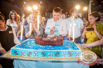 День именинника, 28 мая 2016 - Ресторан «Максимилианс» Красноярск - 22
