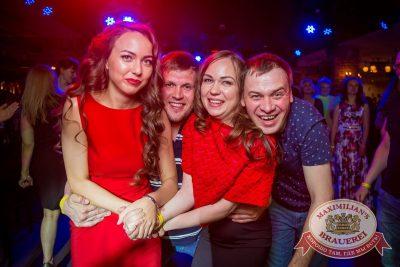 День именинника, 28 мая 2016 - Ресторан «Максимилианс» Красноярск - 24