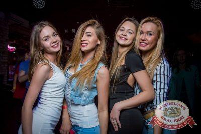 День именинника, 28 мая 2016 - Ресторан «Максимилианс» Красноярск - 27