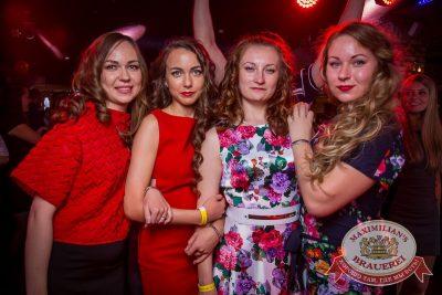День именинника, 28 мая 2016 - Ресторан «Максимилианс» Красноярск - 28