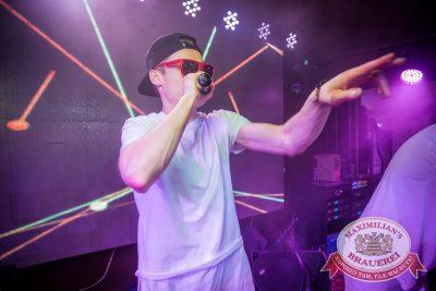 «Дыхание ночи»: Record White Party (PreParty Sensation), 3 июня 2016 - Ресторан «Максимилианс» Красноярск - 09