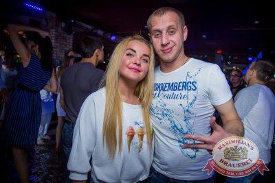 «Дыхание ночи»: Record White Party (PreParty Sensation), 3 июня 2016 - Ресторан «Максимилианс» Красноярск - 18
