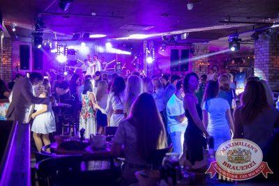 «Дыхание ночи»: Record White Party (PreParty Sensation), 3 июня 2016 - Ресторан «Максимилианс» Красноярск - 20