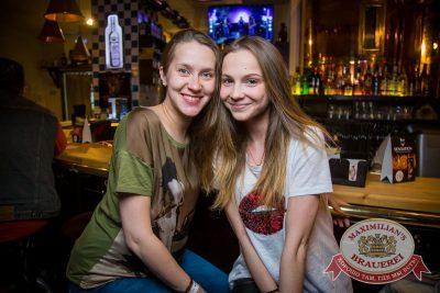 «Дыхание ночи»: Record White Party (PreParty Sensation), 3 июня 2016 - Ресторан «Максимилианс» Красноярск - 22