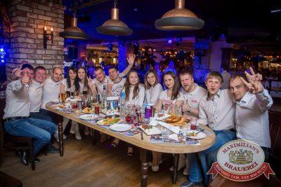 «Дыхание ночи»: Record White Party (PreParty Sensation), 3 июня 2016 - Ресторан «Максимилианс» Красноярск - 24