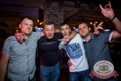 Чиж & Co, 8 июня 2016 - Ресторан «Максимилианс» Красноярск - 23