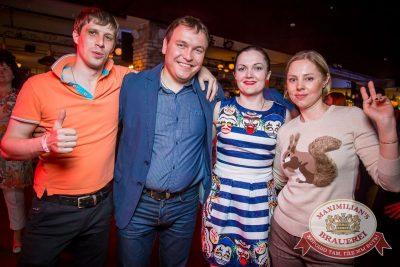 Чиж & Co, 8 июня 2016 - Ресторан «Максимилианс» Красноярск - 25