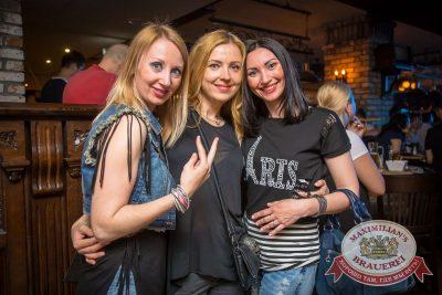 Чиж & Co, 8 июня 2016 - Ресторан «Максимилианс» Красноярск - 26