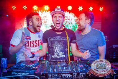 «Дыхание ночи»: Euro Football party, 10 июня 2016 - Ресторан «Максимилианс» Красноярск - 02