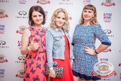 «Дыхание ночи»: Euro Football party, 10 июня 2016 - Ресторан «Максимилианс» Красноярск - 06