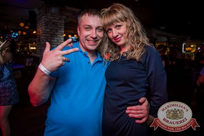 «Дыхание ночи»: Euro Football party, 10 июня 2016 - Ресторан «Максимилианс» Красноярск - 07