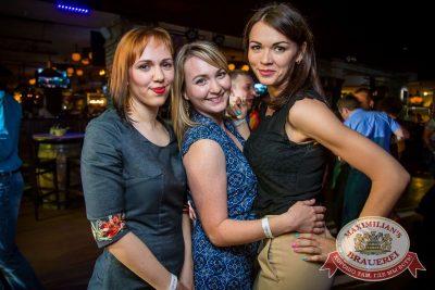 «Дыхание ночи»: Euro Football party, 10 июня 2016 - Ресторан «Максимилианс» Красноярск - 08