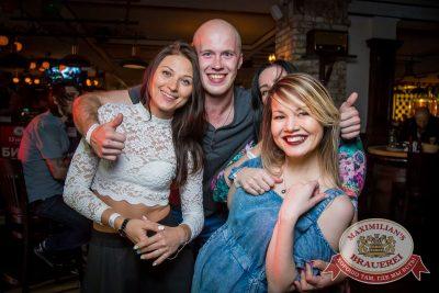 «Дыхание ночи»: Euro Football party, 10 июня 2016 - Ресторан «Максимилианс» Красноярск - 09