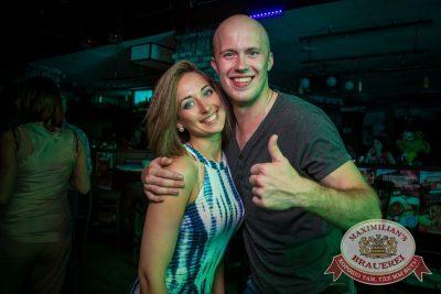 «Дыхание ночи»: Euro Football party, 10 июня 2016 - Ресторан «Максимилианс» Красноярск - 10