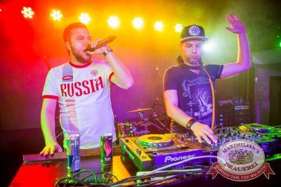 «Дыхание ночи»: Euro Football party, 10 июня 2016 - Ресторан «Максимилианс» Красноярск - 11