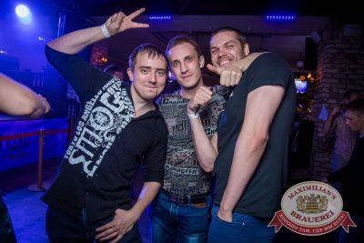 «Дыхание ночи»: Euro Football party, 10 июня 2016 - Ресторан «Максимилианс» Красноярск - 12