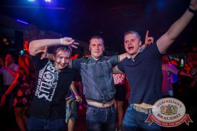 «Дыхание ночи»: Euro Football party, 10 июня 2016 - Ресторан «Максимилианс» Красноярск - 13