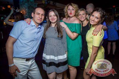 «Дыхание ночи»: Euro Football party, 10 июня 2016 - Ресторан «Максимилианс» Красноярск - 14