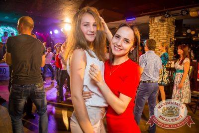 «Дыхание ночи»: Euro Football party, 10 июня 2016 - Ресторан «Максимилианс» Красноярск - 15